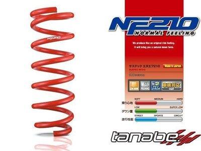 日本 Tanabe SUSTEC NF210 短彈簧 Nissan Tiida 2007-2012 專用