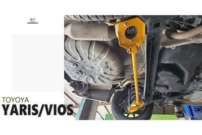小傑車燈精品--全新 TOYOTA NEW YARIS VIOS 後下扭力桿 後 扭力桿