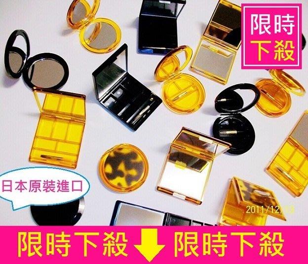 【出清下殺!!】日本原裝進口 美妝物語化妝鏡口紅盒(極品)鏡子 攜帶方便 ydhghyru