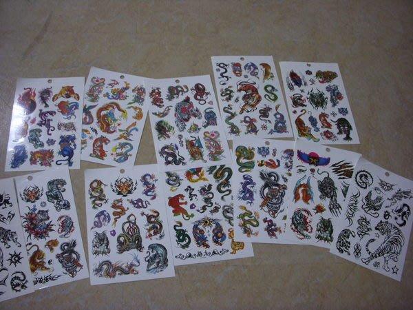 小猴子玩具鋪~~ 好寶寶獎勵品~全新超酷紋身貼紙(18.5*12.5cm)~不挑款~一套24張~售價120元/款