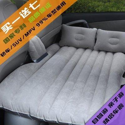 哆啦本鋪 車載充氣床墊車震床汽車後排車中床充氣墊床轎車SUV用車載旅行床 D655
