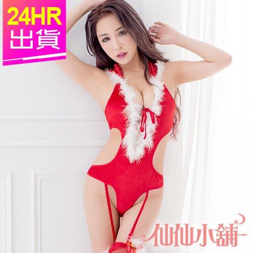 仙仙小舖 BC103紅 狂野性感吊襪帶連身聖誕服 耶誕服 表演服 聖誕節 角色扮演 角色服