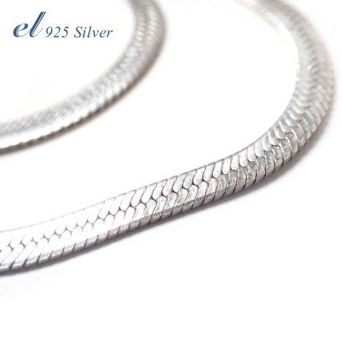 現貨+免運!原1980↘1580!3.5mm寬版編織925純銀項鍊 Flat Rope 贈盒裝提袋拭銀布(現金價)