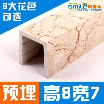 奇奇店-全新升級預埋款擋水條 浴室防水...