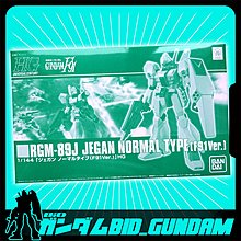 Bandai 魂 shop 限定 HGUC 機動戰士 高達 Gundam F91 系列 RGM-89J Jegan 積根 Normal Type