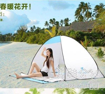 『格倫雅品』沙灘遮陽帳篷全自動戶外速開防曬釣魚雙人涼棚