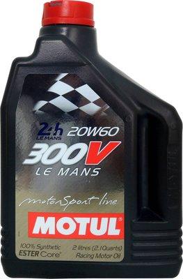 【魔特 MOTUL】300V、20W60、雙酯基全合成機油、2L/罐【歐洲進口】單買區