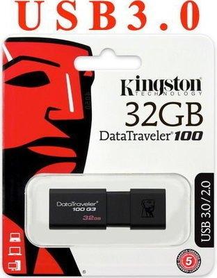{買到賺到}金士頓USB 3.0 32G, 32GB 隨身碟 DT100G3/32G USB Pen Drive