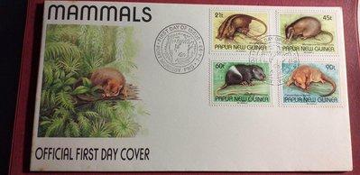 Papua  New  Guinea 1993鼠4全首日封,特價120元。