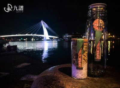 夢遺海岸 - spect.9 九譜香料調酒罐 - 套裝版
