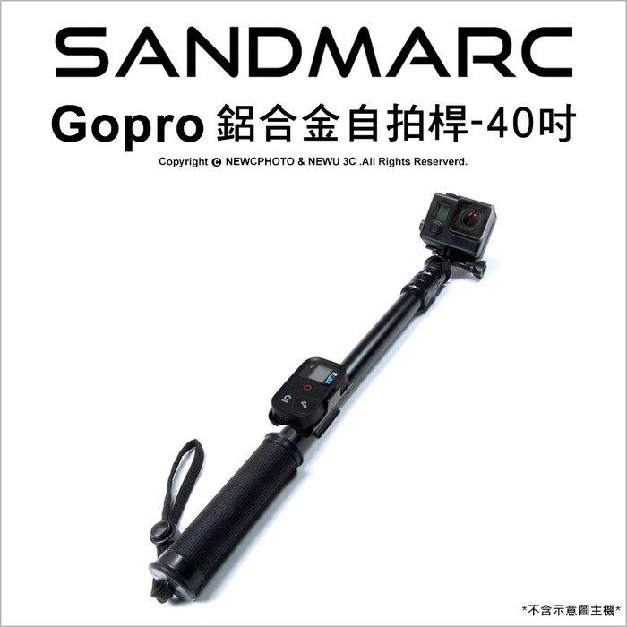 【薪創台中】SANDMARC Gopro 鋁合金 自拍桿 極限黑 40吋 HERO 運動攝影機 SM-207