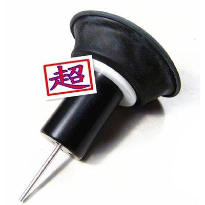 飛龍百貨全新 迅光125 馬車125 風光125 頂級迅光 化油器 節流閥 負壓膜 真空膜片閥(附油針)