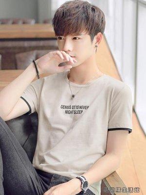 夏裝男士短袖t恤圓領打底衫半袖體恤