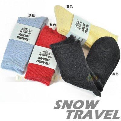 Snow Travel 雪之旅 保暖羊毛襪 AR-25 兒童款(多色可選) 透氣排汗襪/保暖襪/登山健行襪/雪地雪襪