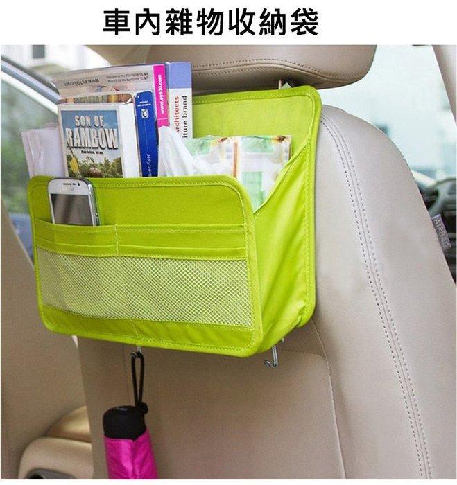汽車收納袋 車內雜物收納袋  置物架 飲料架 我們的創意生活館【3F024】