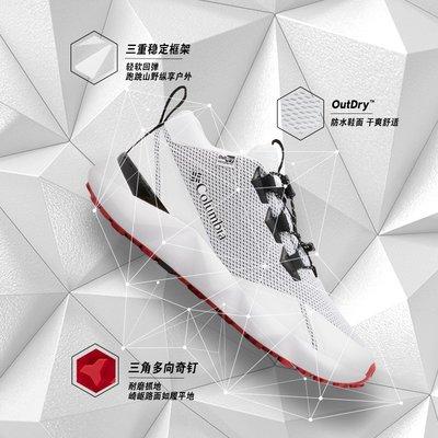 登山鞋Columbia哥倫比亞戶外21春夏新品女子科技徒步鞋FACET 30 BL0132