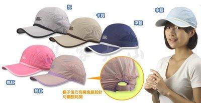 【大山野營】SNOW TRAVEL 抗UV帽 棒球帽 高透氣 休閒帽 遮陽帽 防曬帽 AH-14