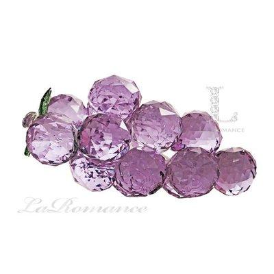 【芮洛蔓 La Romance】璀璨水晶葡萄 - 變彩紫 (大顆)