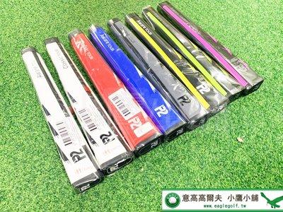 [小鷹小舖] P2 GRIPS TOUR RANGE Aware Classic TOUR 高爾夫握把 偏心握把增強手感
