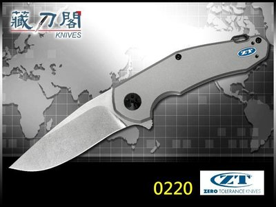 《藏刀閣》ZERO TOLERANCE-(0220)獵鷹快速折刀/黑色掛繩孔版