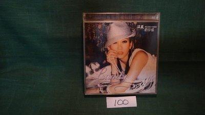【愛悅二手書坊 CD-07】溫嵐 愛回溫