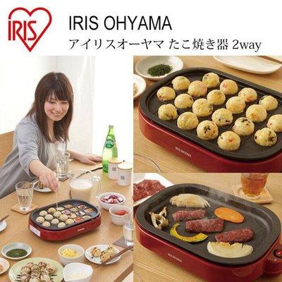 日本直送 IRIS OHYAMA ITY-20WA 20孔章魚燒機 鐵板燒 大阪燒 燒肉兩用烤盤 章魚燒叉油刷