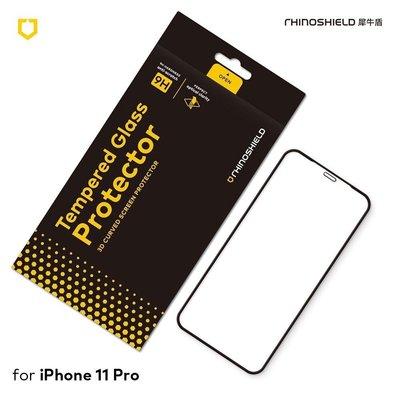 犀牛盾 3D iphone11 pro max iphonex R MAX i6/i7/i8 plus 滿版玻璃 保護貼