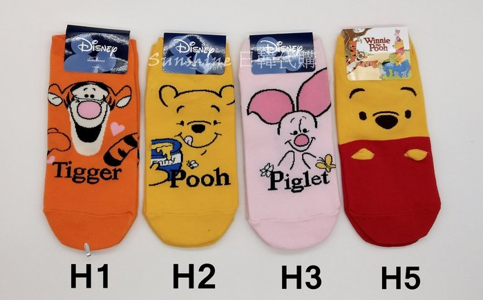 現貨 韓國製 迪士尼 小熊維尼 小豬 跳跳虎 屹耳 短襪 襪子 22-25cm