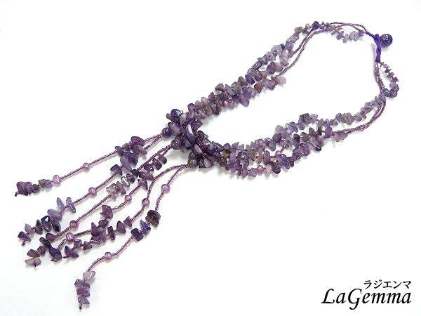 【寶峻鹽燈】天然紫水晶/紫晶民族風設計流蘇項鍊 SPS-421事業貴人,優雅浪漫~甜美氣質款