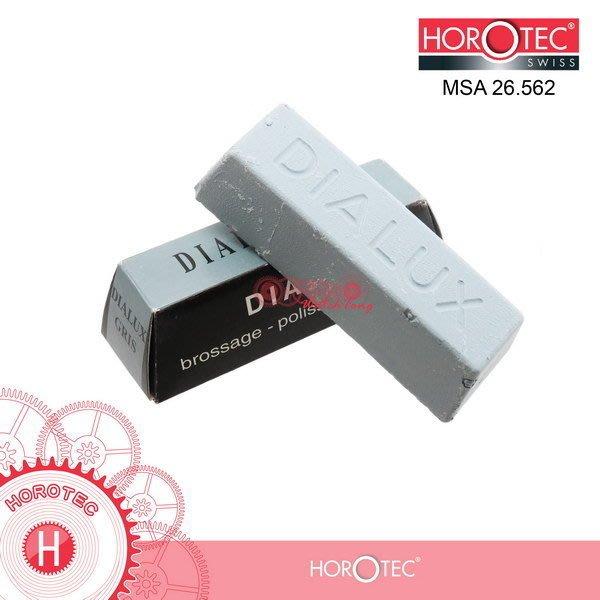 【鐘錶通】26.562《瑞士HOROTEC》Dialux Grey / 灰腊 / 拋光打亮不鏽鋼金屬