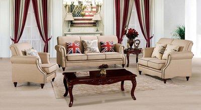 【大熊傢俱】A208 玫瑰系列歐式   皮沙發 布沙發 歐式沙發  美式皮沙發