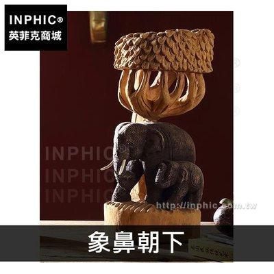INPHIC-擺飾禮品泰國大象家居東南亞工藝品客廳飾品-象鼻朝下_Thv5