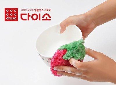 出口韓國可愛草莓水果 洗碗巾 百潔布 刷碗布 不沾油不傷手