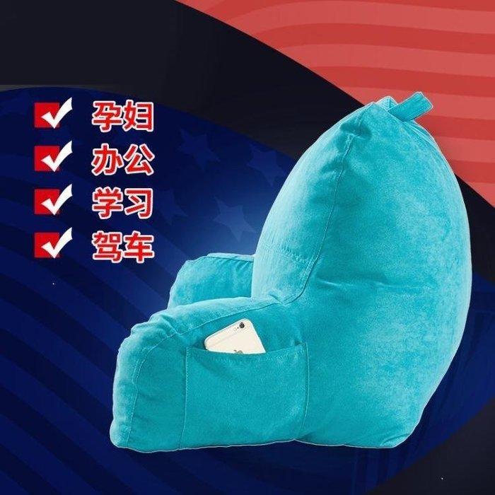 麥麥部落 懶骨頭加大護靠墊墊辦公室座椅子腰靠沙發抱枕飄窗靠枕床MB9D8
