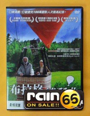 ⊕Rain65⊕正版DVD【布拉格練習曲/Empties】-遊子導演*影展片-(直購價)