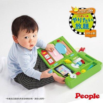 Weicker 唯可 People 益智手提聲光遊戲機【悅兒園婦幼生活館】