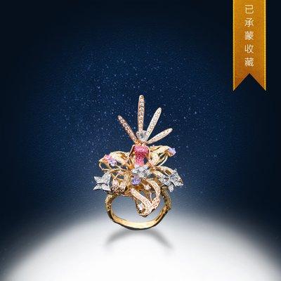 【高品珠寶】首席設計師系列作品-Hidden Surprise-甜蜜的芬芳中隱藏著前所未見的驚喜-7月