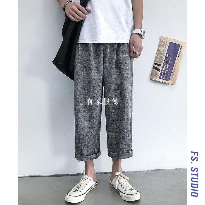 有家服飾夏季香港直筒寬松休閒褲男士青年潮流簡約百搭九分褲子