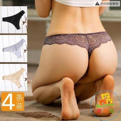 4條裝 無痕冰絲涼感丁字褲女蕾絲歐美透視性感T字褲低腰內褲 後街五號 -