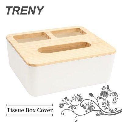 【TRENY直營】極簡原木面紙盒 三格 木質蓋 北歐風 收納 遙控 文具 面紙套 衛生紙盒 抽取式面紙 KLW-6668