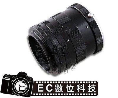 【EC數位】Canon 專用 近攝鋁合金接環 近攝接寫環組合 EOS 700D 5D3 EF Nikon D800 AI AIS 卡口轉接環