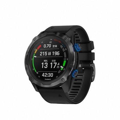 @竹北旗艦館@2020全新 GARMIN  Decent MK2i 獨創SubWave聲納技術 畫世代潛水錶