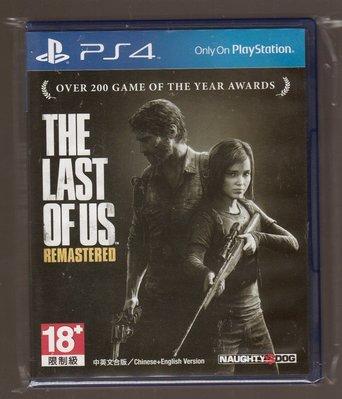 PS4 二手品 原版片 中文版 最後生還者 重製版