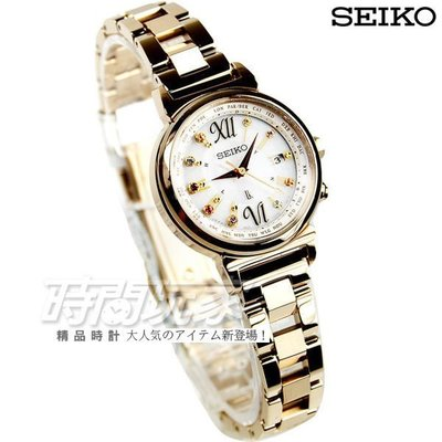 SEIKO精工錶 LUKIA 韓風 限量太陽能電波錶 女錶 金色 SSVV026J 1B25-0AN0K【時間玩家】 新北市