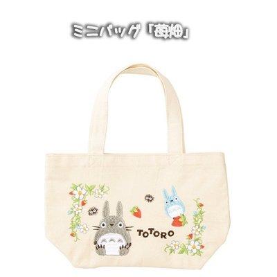 龍貓刺繡手提包 豆豆龍手提袋 外出小包 便當袋 宮崎駿 草莓款 日本正版~彤小皮的遊go世界