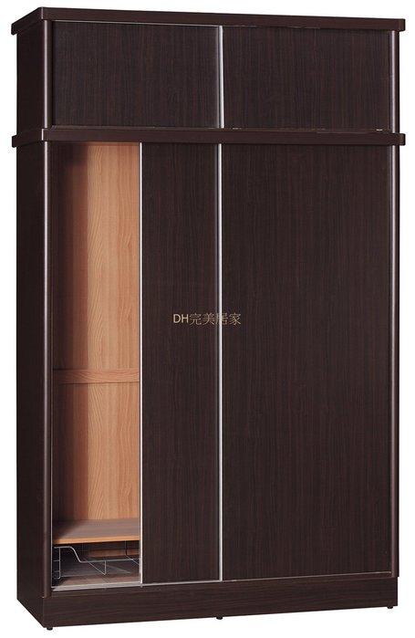 【DH】T4811(生活)經典4X8兩門推門木心板衣櫃內含內鏡。胡桃色柚木色雪松色山毛櫸色白橡色五色可選/特價