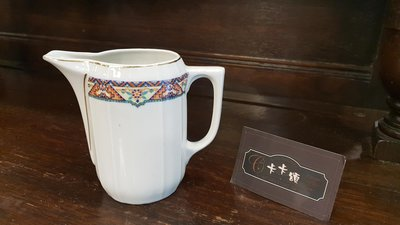 【卡卡頌 歐洲跳蚤市場/歐洲古董】比利時老件_拉盧維耶爾 奶盅 金邊 幾何圖形 花卉 歐洲瓷奶盅 p1310✬