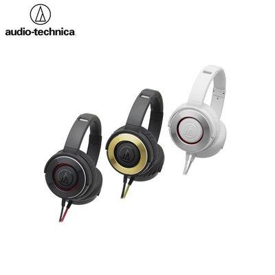 又敗家@日本鐵三角耳機ATH-WS550耳罩耳機Samsung三星S7 S6 S5 note 6 5 4 3 Apple蘋果iPhone iPod iPad +