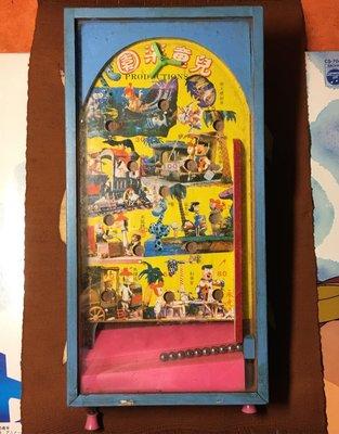 早期收藏 古早桌上型彈珠臺 木製 童玩 懷舊 雜貨店老物件