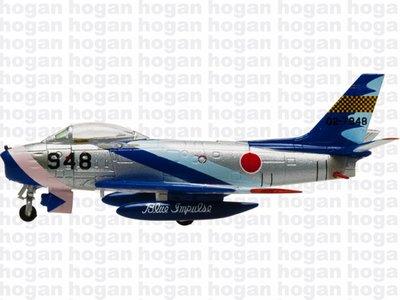 F-86F-40 Sabre JASDF Blue Impulse:948日本航空自衛隊 軍刀式戰 序號:92-7929